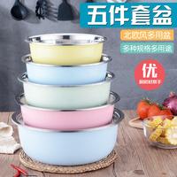 彩色不锈钢盆子五件套装加厚圆形家用厨房打蛋和面淘米洗菜漏汤盆
