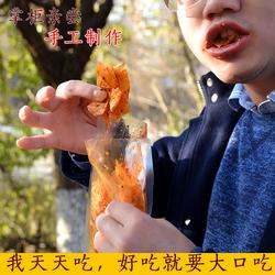 手工香辣豆皮  网红年货零食 湖南特产麻辣小吃 儿时辣条片500g