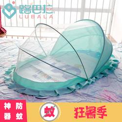 婴儿蚊帐罩可折叠bb小孩无底加密大号蒙古包新生儿童床上宝宝防蚊