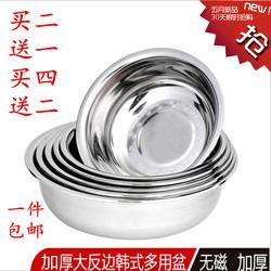 加厚食堂家用圆形不锈钢盆大盆子洗脸盆和面盆洗菜盆洗衣盆打蛋盆