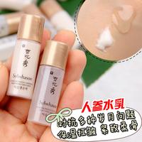 韩国雪花秀新款新版人参水乳小样5ml滋养保湿抗皱滋养提拉