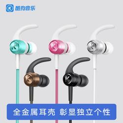 酷狗kugou M1蓝牙耳机运动无线跑步双入耳式耳塞迷你通用听歌超长