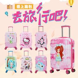 儿童拉杆箱女公主行李箱万向轮18寸20寸女童旅行箱密码登机箱拖箱
