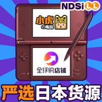 任天堂原装日版NDSILL二手游戏机掌机 中古ndsiXL ndsi ll\dsill