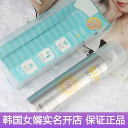 韩国 RECIPE水晶防晒喷雾全身莱斯璧spf50娜扎防水紫外线隔离霜女
