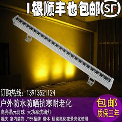 LED洗墙灯9W18W24W36W单色七彩户外防水桥梁灯亮化射灯线条轮廓灯