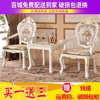 欧式实木阳台休闲桌椅洽谈椅子小茶几三件套室内客厅卧室桌椅组合