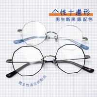 日本个性复古近视眼镜架圆男女金丝文艺超轻简约平光防蓝光电脑镜