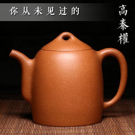 宜兴紫砂壶纯全手工正品特价名家原矿老段泥秦权壶泡茶壶茶具套装