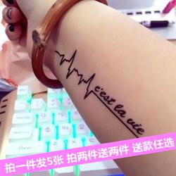 英文 电流 纹身贴防水 男女 性感 个性 韩版 手臂 持久 刺青贴纸图片