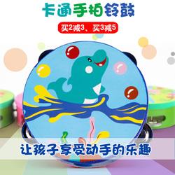 宝宝益智玩具儿童打击乐器幼儿园舞蹈仿羊皮铃鼓手鼓腰鼓卡通玲鼓