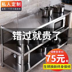 厨房置物架落地多层不锈钢3层微波炉烤箱放锅架子三层4收纳储物架
