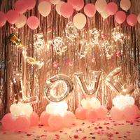 告白表白婚庆婚礼结婚房间场景布置装饰品求婚道具气球装饰背景墙