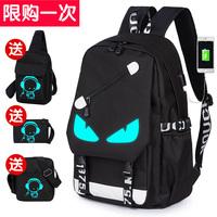 大容量时尚潮流韩版旅行双肩包休闲男士电脑背包初中高中学生书包
