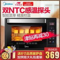 Midea/美的 T7-L325D智能电烤箱家用烘焙多功能全自动32升大容量