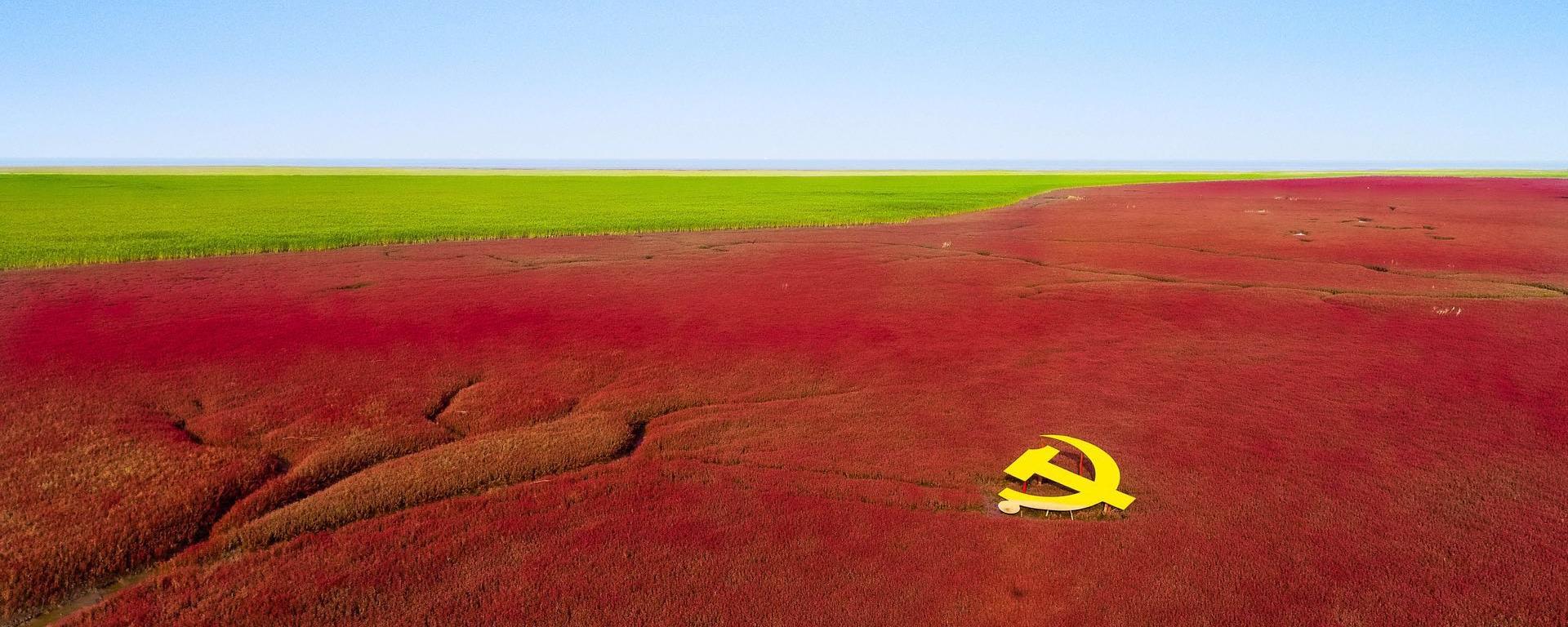 五色盘锦,魅力红海滩(北京出发乐享周末)