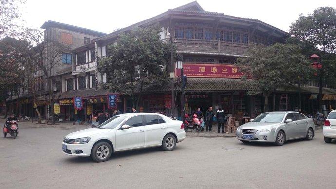 大邑县v攻略攻略-夜行名声在外的安仁古镇-飞神都探访录手游攻略图片