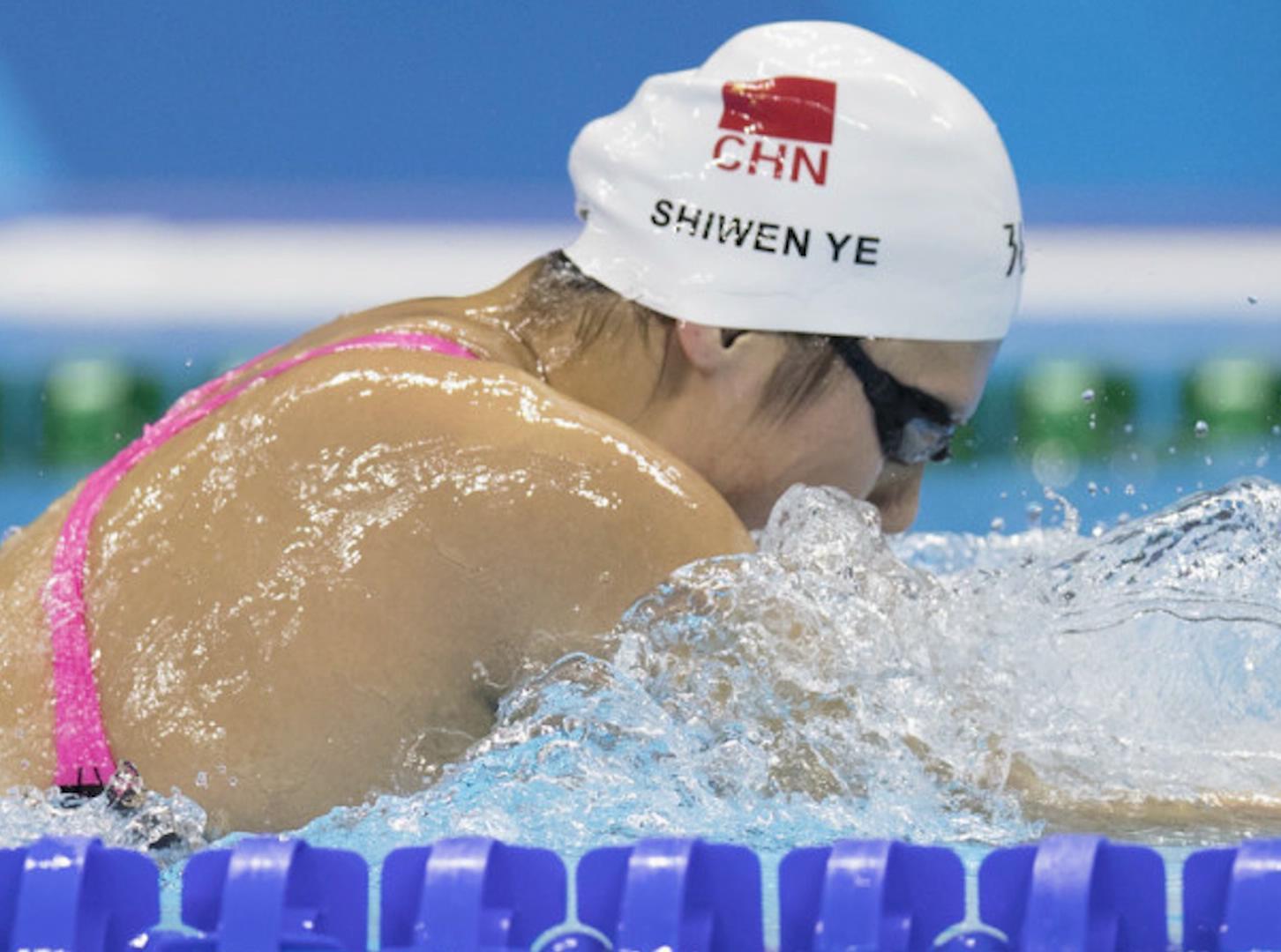 赛况:女子400米混合泳 叶诗文无缘决赛