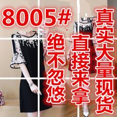 仙女,女装,夏装,减龄,肚子,显瘦,200斤,蕾丝,连衣裙,黑色