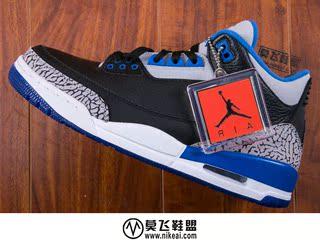 【飞人鞋盟】Air Jordan 3 Sport Blue AJ3黑蓝398614/136064-007