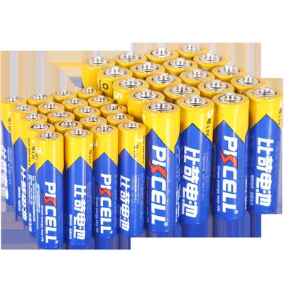比苛碳性电池5号7号共40粒