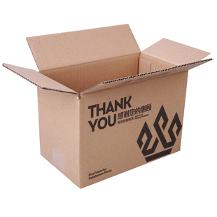 整袋批发9号淘宝快递发货纸板箱
