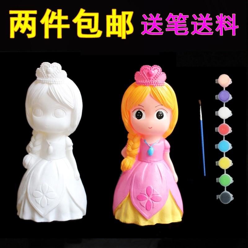 儿童DIY地摊玩具摔不坏石膏娃娃涂色白胚玩具陶瓷搪胶彩绘存钱罐