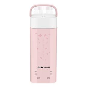 奥克斯电热水杯小型便携旅行电热杯多功能养生杯电热烧水壶电煮杯