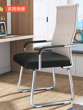 的工体学电脑椅qi4用舒适款en固定脚弓字办公椅的体工程学男