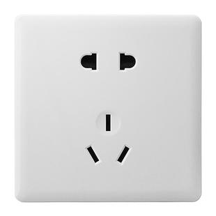 国际电工家用明装开关明线白色插座