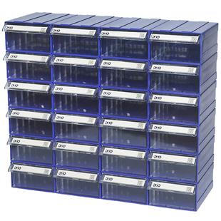 腾正跃零件盒螺丝电子乐高塑料盒子