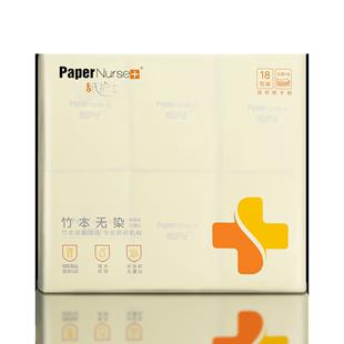 纸护士36包手帕纸小包纸巾家用卫生纸便携式随身装餐面巾可爱迷你