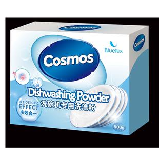 Cosmos洗碗块粉盐洗碗机清洗专用洗涤清洁剂洗碗块方太西门子500g
