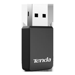【双频5G】腾达免驱动USB双频无线网卡台式机笔记本电脑WiFi接收器发射器650M穿墙迷你无限家用即插即用