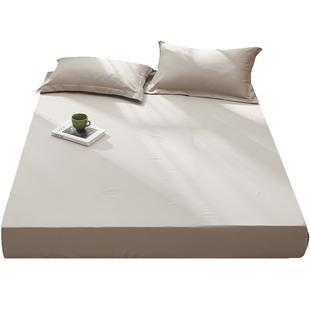 床笠单件床罩防滑固定水洗棉床笠1.8m床单席梦思床垫防尘保护套