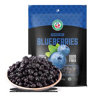 果瑞氏进口蓝莓干无添加蓝莓李果烘焙用孕妇零食脯蜜饯果干蓝莓干