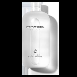 完美日记白胖子氨基酸卸妆水女脸部温和敏感肌深层清洁官方正品