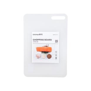 茶花塑料切菜水果分类辅食面板砧板