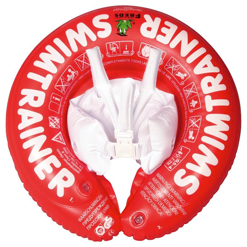 德国Freds婴儿游泳圈趴圈3-6岁儿童游泳圈1-3岁新生宝宝腋下泳圈
