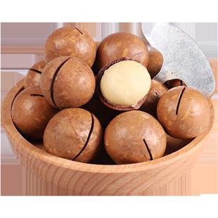 新货夏威夷果袋装奶油味休闲零食坚果炒货散装整箱大颗粒开口壳器