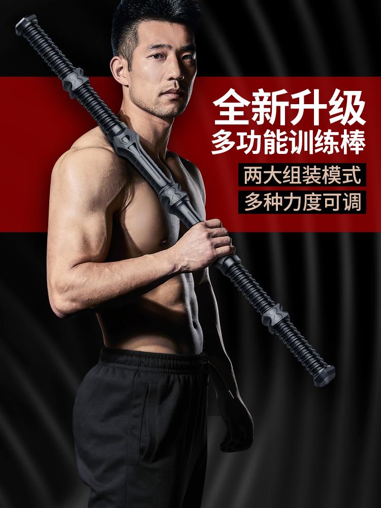 可调节30-80KG综合训练臂力器练胸肌臂肌拉力器臂力棒男健身器材