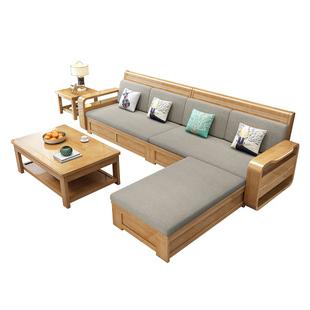 现代简约新中式冬夏两用实木沙发