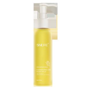 雪玲妃卸妆油植物橄榄洁颜油眼唇脸部温和清洁三合一卸妆乳液正品
