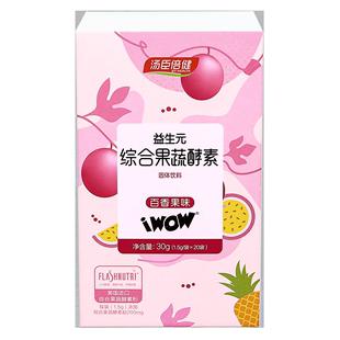 汤臣倍健正品益生元综合水果蔬酵素复合纤维粉醇素粉