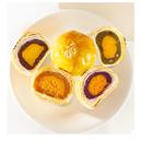 蛋黄酥红豆多口味雪媚娘礼盒装零食糕点