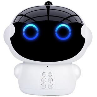 【儿童节礼物】儿童智能早教机器人