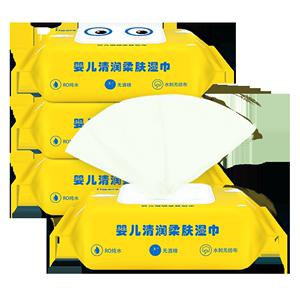 六只小虎婴儿手口专用带盖儿童湿纸巾4包*60抽成人家用特价湿巾