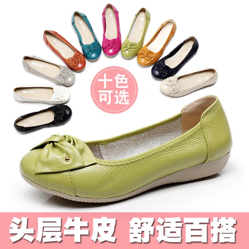 清仓特价妈妈鞋平底单鞋女防滑软底舒适中年皮鞋女鞋中老年休闲鞋