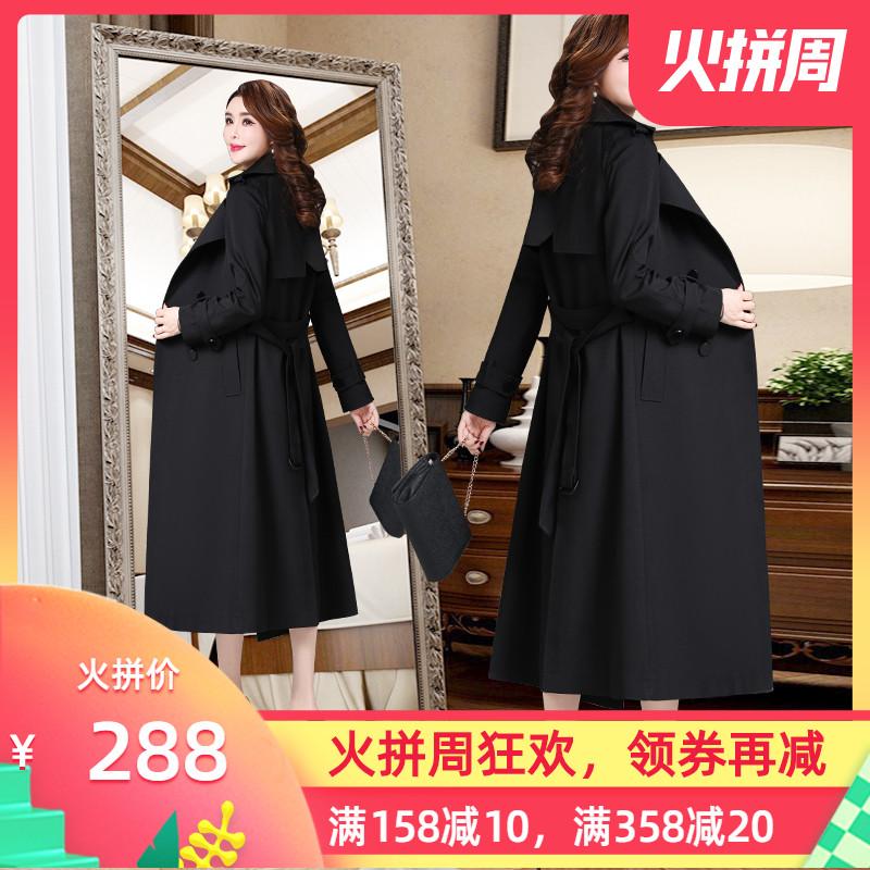 风衣女中长款2020春装新款韩版显瘦大码过膝长款气质宽松春秋外套