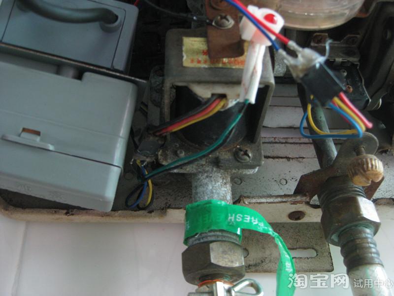 万和新数显强排燃气热水器